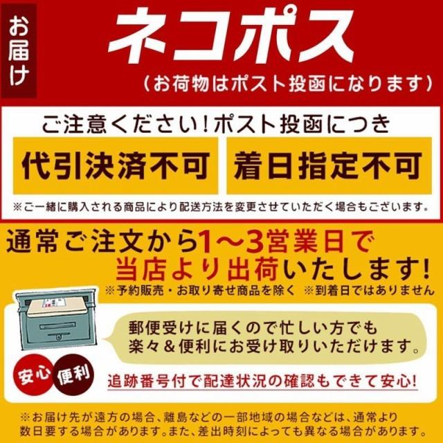台湾 ポスト 追跡