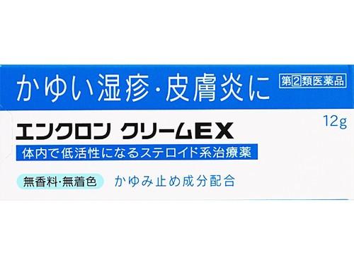史上一番安い 【メール便対応商品】 【指定第2類医薬品】 エンクロンクリームEX 12g 【】-医薬品