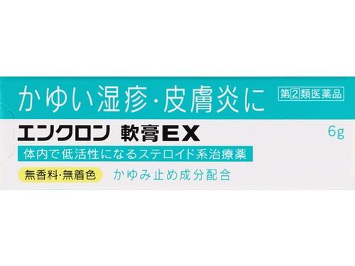 【人気No.1】 【メール便対応商品】 【指定第2類医薬品】 エンクロン軟膏EX 6g 【】-医薬品