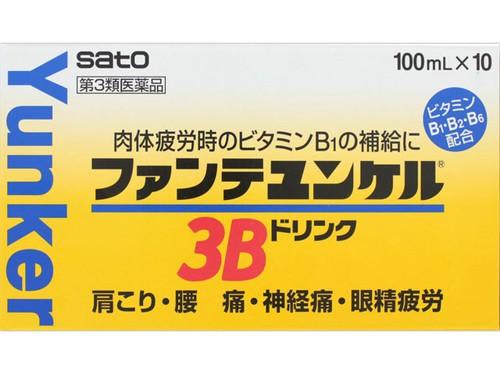 卸し売り購入 【第3類医薬品】 ファンテユンケル3Bドリンク 100ml×10本-医薬品