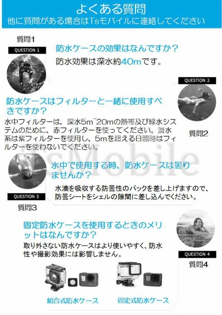 Gopro防水ケース ゴープロ7/6/5 HERO7Black/HERO6/HERO5 アクセサリー 防水ハウジング 防水 ケース フレーム  防水検査済 海 水中 GoPro |au Wowma!(ワウマ)