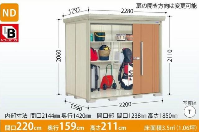 新作人気 タクボ物置 Mr.ストックマン・ダンディ ND-Z2215Y (一般型・結露減少屋根・側面棚タイプ) 中・大型物置 収納庫 屋外 物置き 送料無料, ブランドバリュー 1be75b93