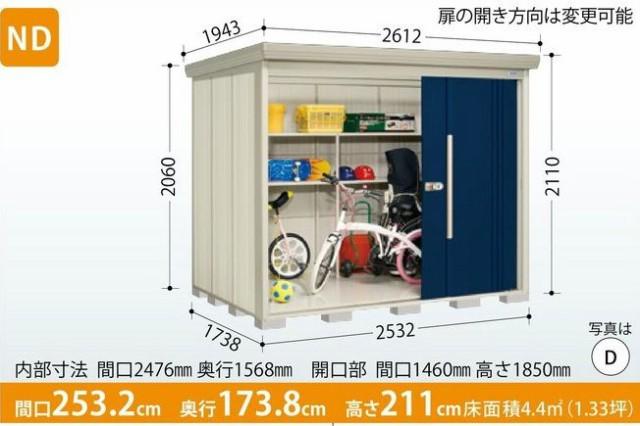 大人女性の タクボ物置 Mr.ストックマン・ダンディ ND-S2517 (多雪型・標準屋根・背面棚タイプ) 中・大型物置 収納庫 屋外 物置き 送料無料, ひでちゃんの救急箱 2e3639eb