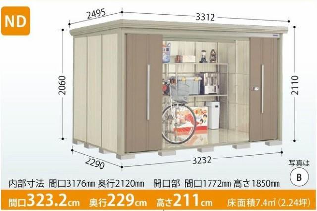 最も完璧な タクボ物置 Mr.ストックマン・ダンディ ND-SZ3222(多雪型・結露減少屋根・背面棚タイプ) 中・大型物置 収納庫 屋外 物置き 送料無料, focarth 4410e203