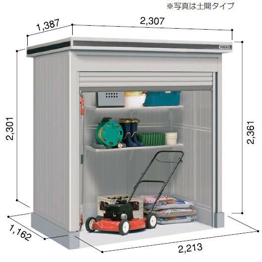 全日本送料無料 ヨド物置エルモシャッター  LOD-2211HF (床タイプ/一般型/基本棟) 中・大型物置 屋外 物置き 送料無料, 上屋久町 e6689d1b