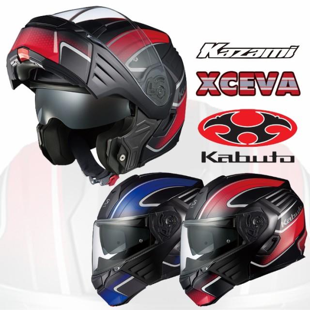 【数量は多】 OGKカブト カブト KAZAMI XCEVA カザミ・エクセヴァ システムヘルメット フラットブラックブルー/XL, 創業130年大和榛原牛 うし源本店 74fae530