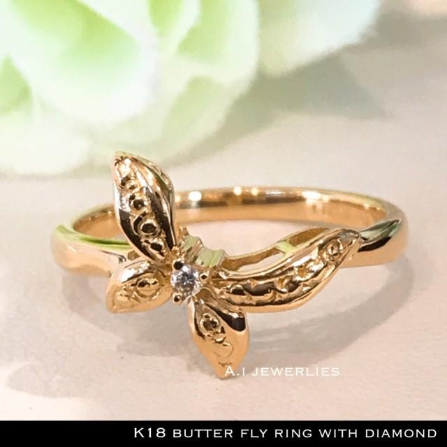 日本最大級 k18 リング ダイヤモンド k18 18金 butterfly 蝶 チョウ バタフライ 天然ダイヤモンド 付き 18金 リング/ k18 butterfly ring with diamonds, ヤナイシ:ce96e401 --- chevron9.de