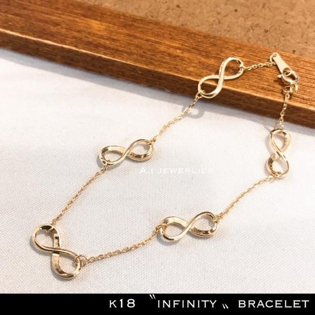 驚きの値段で ブレスレット 18金 インフィニティ k18 インフィニティ デザイン ブレスレット 18cm / k18 bracelet infinity 18cm k18, カミタカイグン 05a9f293