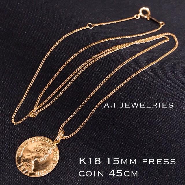 2019人気新作 K18 15mm直径 15mm直径 K18 プレスコイン ネックレス 45cm ネックレス press coin necklace 18金, kimono5298:01448e4b --- widespread.zafh-spantec.de