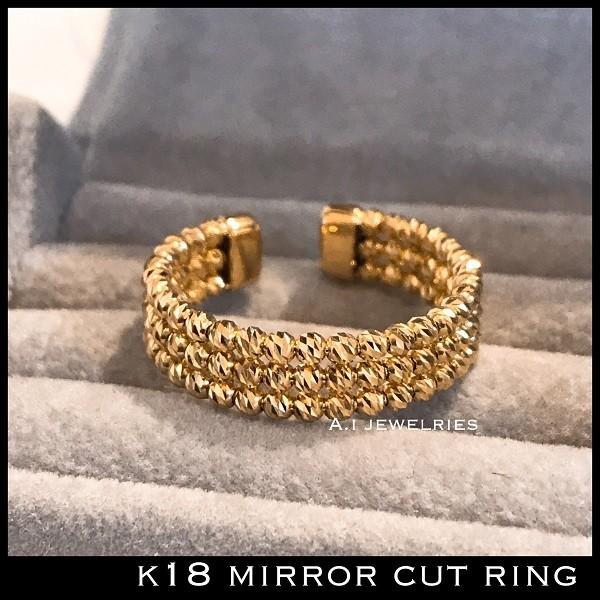 流行に  リング 18金 ミラー カット ボール 約6mm幅 / k18 mirror cut ball ring, 下伊那郡 a918bd75