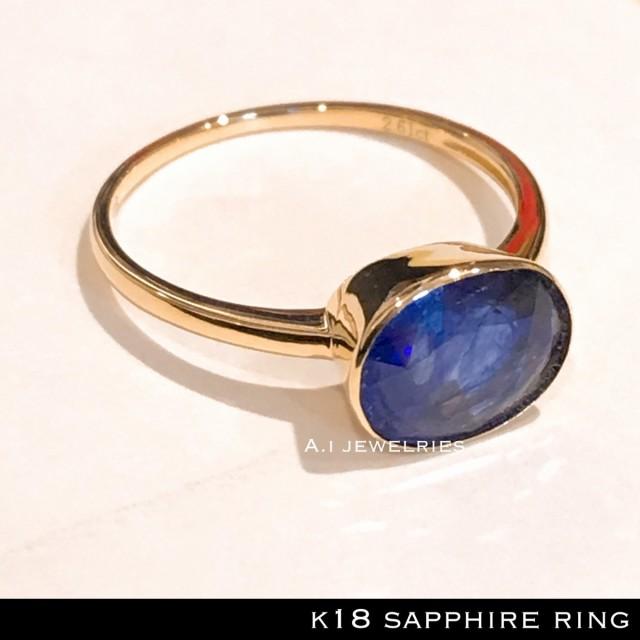 【在庫一掃】 k18 18金 天然石 天然石 サファイア リング/ k18 sapphire k18 ring 9月 9月 誕生石, 佐伯区:fd69b890 --- chevron9.de