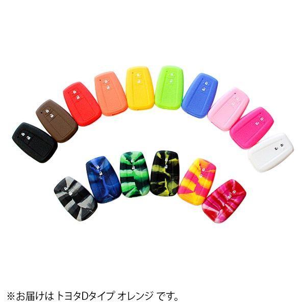 シリコンスマートキーケース トヨタDタイプ オレンジ ASLK-TD004 AWESOME(オーサム)