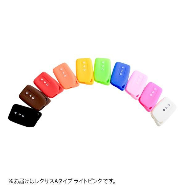 シリコンスマートキーケース レクサスAタイプ ライトピンク ASLK-LA008 AWESOME(オーサム)【クリックポスト】メール便【送料無料】