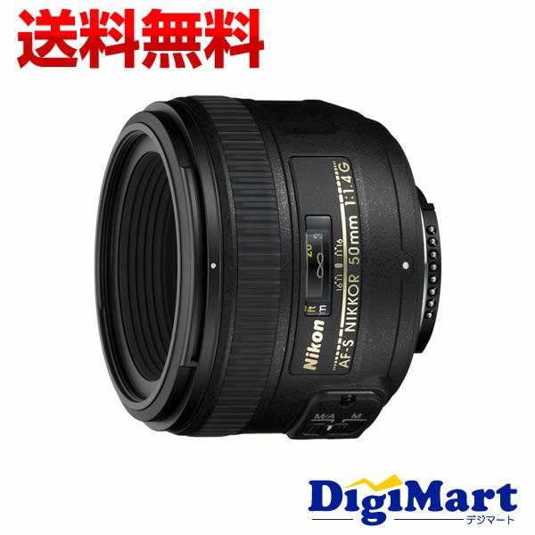 上質で快適 50mm ニコン F1.4G) Nikon レンズ【新品・並行輸入品・保証付き】(AFS NIKKOR f/1.4G AF-S-カメラ
