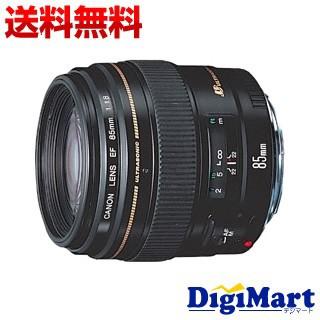 【人気商品!】 EF85mm USM F1.8 キヤノン Canon カメラレンズ【新品・並行輸入品・保証付き】-カメラ