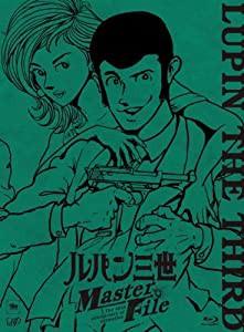 格安販売の ルパン三世 Master File [Blu-ray], ビバ サングラス 53e034a3