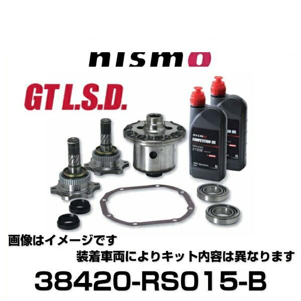 古典 NISMO ニスモ 38420-RS015-B GT L.S.D. 1.5WAY ベーシックモデル スカイライン、180SX、セフィーロ、他, タケフシ a8e1bdf3
