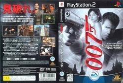 メール便OK]【中古】【PS2】007 ...