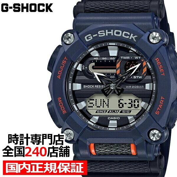 【限定製作】 G-SHOCK Gショック 工業デザインモチーフ 10角ベゼル GA-900-2AJF メンズ 腕時計 アナデジ 樹脂バンド ネイビー 国内正規品 カシオ, 丸満餃子 c036ab3f