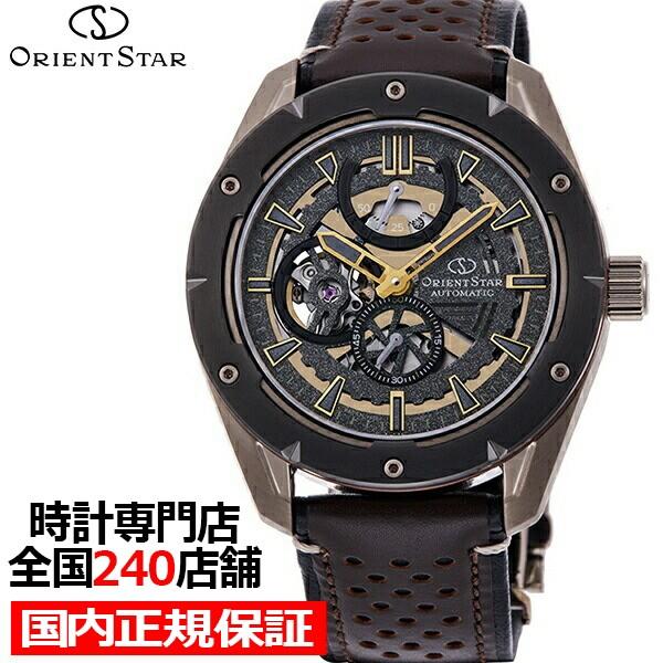 オリエントスター スポーツ アバンギャルドスケルトン RK-AV0A04B メンズ 腕時計 機械式 自動巻き 革ベルト ブラウン