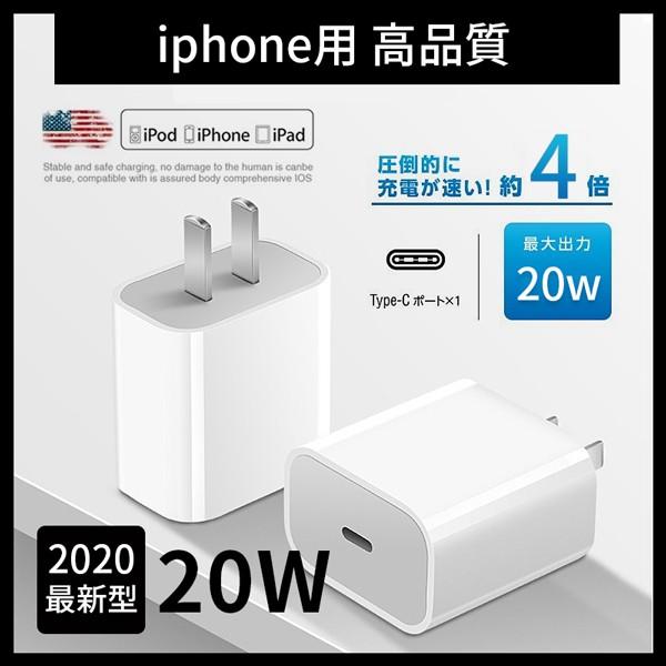 Iphone12 タイプ c
