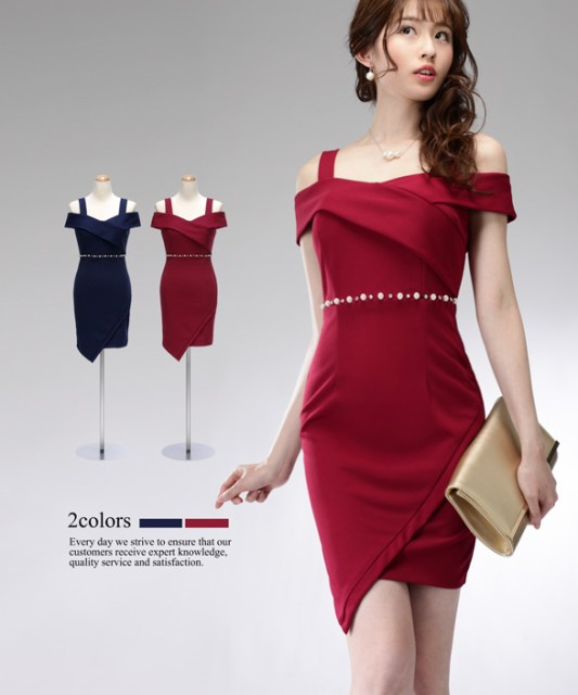 ba01a219047b5  2サイズ カシュクール オフショルダー アシンメトリースカート ワンピース ドレス キャバドレス 大きいサイズ