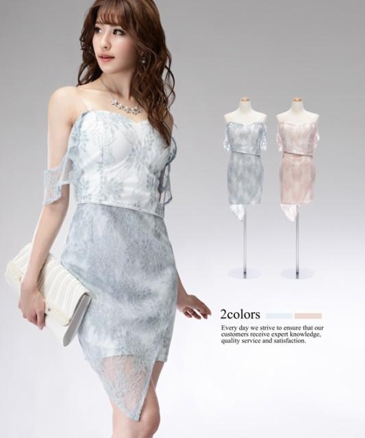 【2サイズ】ペールカラーレース レイヤードスタイル ストレッチ ワンピース ドレス[キャバドレス 大きいサイズ Lサイズ]