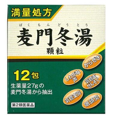 【驚きの値段で】 阪本漢法の麦門冬湯顆粒 12包  【第2類医薬品】  ばくもんどうとう-医薬品