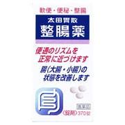 直送商品 【第3類医薬品】【10個セット】 太田胃散 整腸薬 370錠×10個セット-医薬品