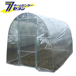 【日本製】 ビニールハウス 菜園ハウス 一式 H-2236 南栄工業, KamiCollection -髪コレ- 795fcb2d