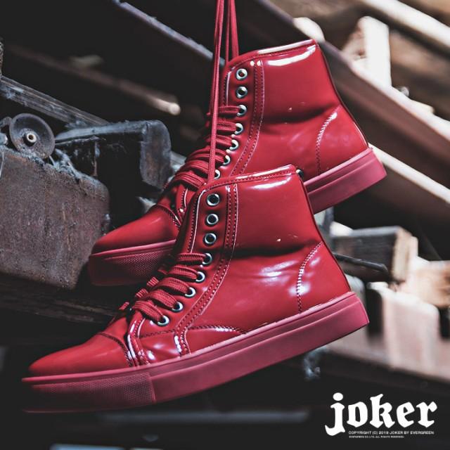 スニーカー メンズ エナメル 黒 赤 おしゃれ ブラック レッド 派手 個性 個性的 かわいい 黒 軽量 ハイカット 靴 エナメルスニーカー 艶