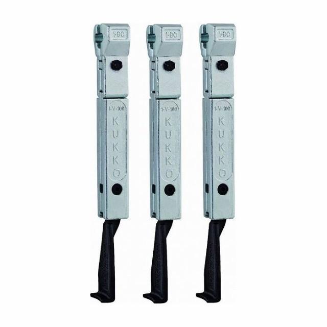 【本物新品保証】 KUKKO クッコ 3本組 30-3-S用ロングアーム 300mm 3-301-S()【送料無料】, 印鑑とハンコケースの花紋印章 7cc2438e