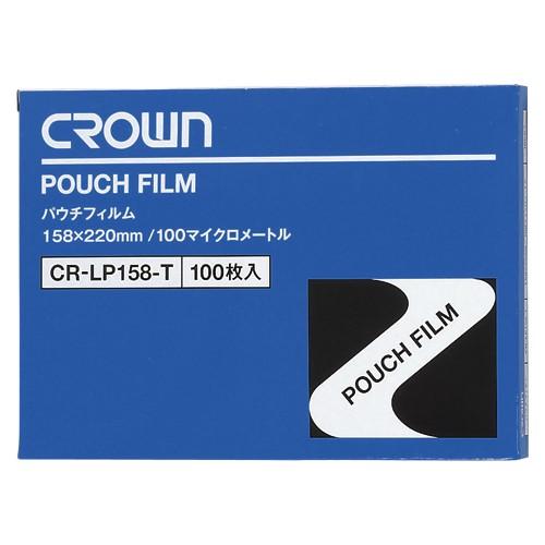 クラウン パウチフィルム A5判 1 箱 CR-LP158-T 文房具 オフィス 用品