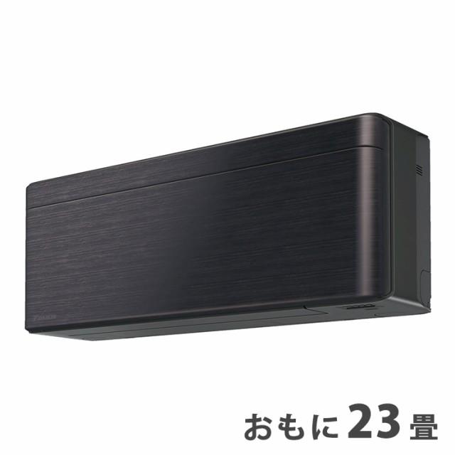 本物保証!  ダイキン ルームエアコン おもに23畳 S71WTSXP-K ブラックウッド 2019年 SXシリーズ risora 【設置工事】()【送料無料】, ビューティーコーディネート cdbf55c9