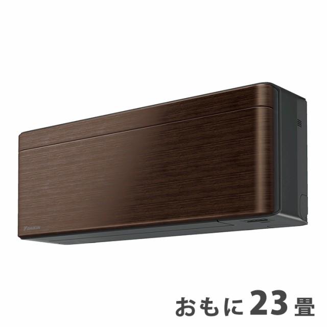 超大特価 ダイキン ルームエアコン おもに23畳 S71WTSXP-M ウォルナットブラウン 2019年 SXシリーズ risora 【設置工事】()【送料無料, エイヘイジチョウ 7183aca5