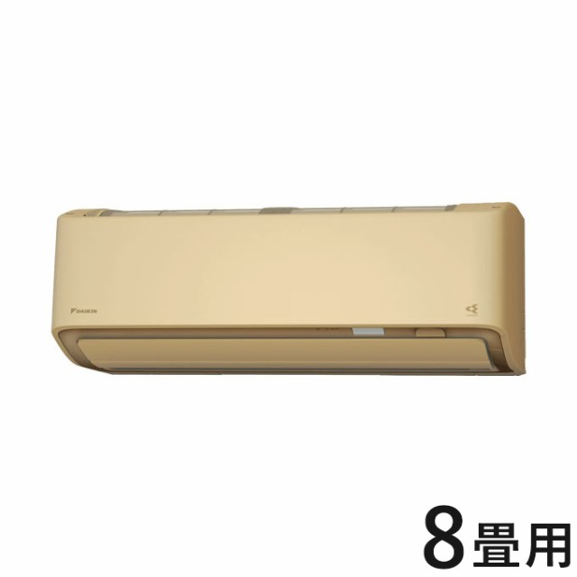 世界の ダイキン ルームエアコン S25XTDXS-C ベージュ 8畳程度 DXシリーズ スゴ暖 寒冷地向け 設置工事()【送料無料】, GBFT Online b7b51cd3