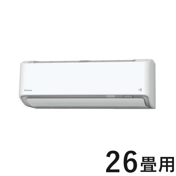 【通販 人気】 ダイキン ルームエアコン S80XTRXP-W ホワイト 26畳程度 RXシリーズ 設置工事()【送料無料】, ウワジマシ 32296c70