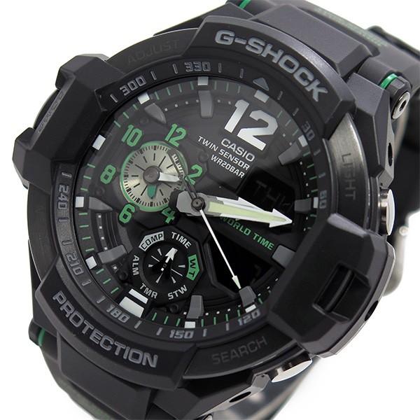 魅力の メンズ 腕時計 スカイコックピット GA-1100-1A3【送料無料】 Gショック カシオ-その他腕時計