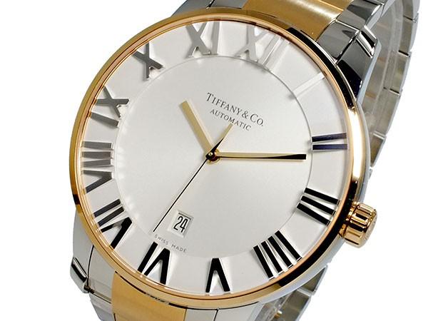 柔らかな質感の ティファニー TIFFANY&CO アトラス ドーム ATLAS DOME 自動巻 メンズ 腕時計 Z1810.68.13A21A00A (き)【送料無料】, フェスティバロ 913cce2e