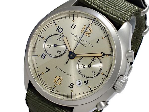 超格安一点 ハミルトン HAMILTON カーキ パイロット パイオニア クロノグラフ 自動巻き メンズ 腕時計 H76456955【送料無料】, HEMP NAVI e283e329