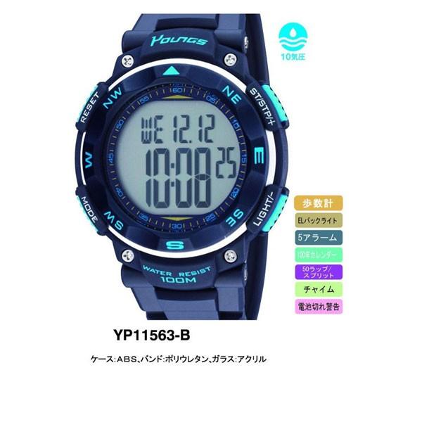 【海外輸入】 【YOUNGS】ヤンズ メンズ腕時計 YP-11563-B デジタル多機能付 10気圧防水 /10点入り(き)【送料無料】, イッシキチョウ 3c1cdc48