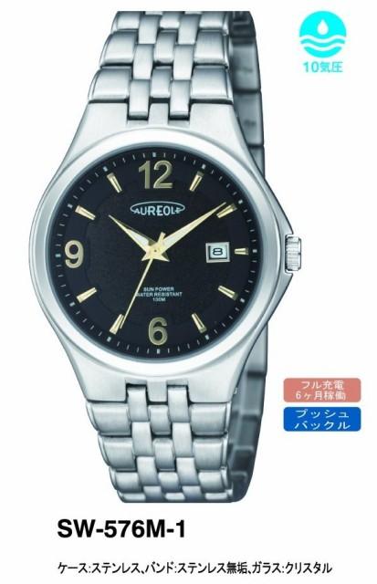 当社の 【AUREOLE】オレオール メンズ腕時計 SW576M-1 アナログ表示 ソーラー 10気圧防水 /5点入り(き)【送料無料】, SkyLink Japan a8222f59