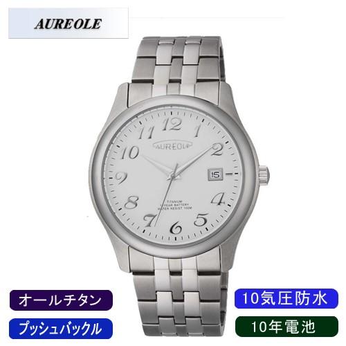 最も信頼できる 【AUREOLE SW-483M-3】オレオール メンズ腕時計 SW-483M-3 アナログ表示 アナログ表示 10年電池 オールチタン 10気圧防水 メンズ腕時計/5点入り(き)【送料無料】, 魚沼市:e8591bd8 --- ai-dueren.de