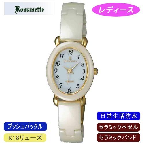 注目ブランド 【ROMANETTE】ロマネッティ レディース腕時計RE-3512L-4 アナログ表示 K18リューズ 日常生活用防水 /10点入り(き)【送料無料】, Smileまーけっと ca7fae63