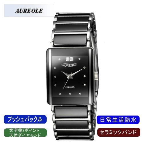 人気特価 【AUREOLE】オレオール メンズ腕時計 メンズ腕時計 SW-495M-6 SW-495M-6 アナログ表示 アナログ表示 天然ダイヤ2P セラミック 日常生活用防水/5点入り(き), カワイムラ:e4324132 --- ai-dueren.de