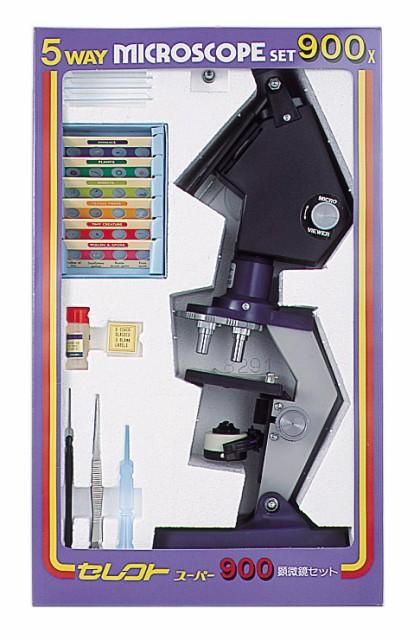 【テレビで話題】 【MIZAR-TEC】ミザールテック /5点入り(き)【送料無料】 300~900倍(日本製) 学習顕微鏡セレクトスーパー900-光学器械