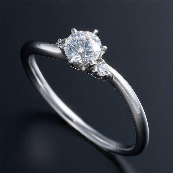 品質検査済 両側ダイヤモンド(鑑定書付き) ダイヤリング Pt0.3ct Dカラー・VVS2・EX 16号-指輪・リング