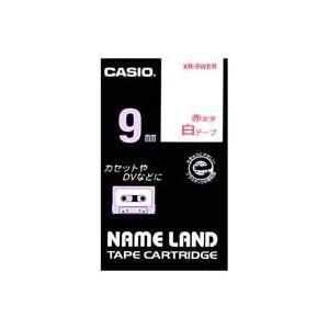 素晴らしい (業務用50セット) CASIO カシオ (業務用50セット) CASIO 白に赤文字 ラベルテープ XR-9WER 白に赤文字 9mm ×50セット, フォーマル子供服専門店KAJIN:ca4b9ad7 --- nak-bezirk-wiesbaden.de