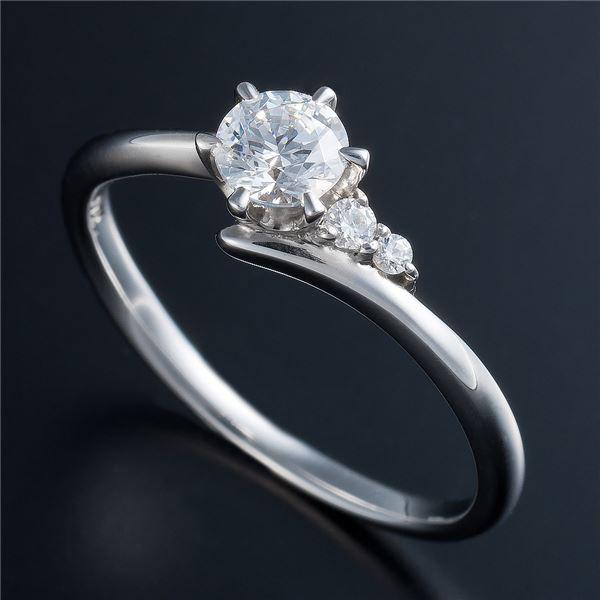 高質 Dカラー Pt0.3ct・VVS2・EX Pt0.3ct Dカラー・VVS2・EX ダイヤリング ダイヤリング サイドダイヤモンド (鑑定書付き) 14号, 本真珠専門店 パールCafe:4ce5e0b7 --- chevron9.de