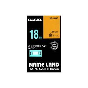 予約販売 (業務用30セット) 金に黒文字 カシオ CASIO ラベルテープ XR-18GD ラベルテープ 金に黒文字 18mm (業務用30セット) ×30セット, 流山市:232680b0 --- nak-bezirk-wiesbaden.de